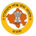Rajasthan Public Service Commission 2014 LDC Exam Answer Key