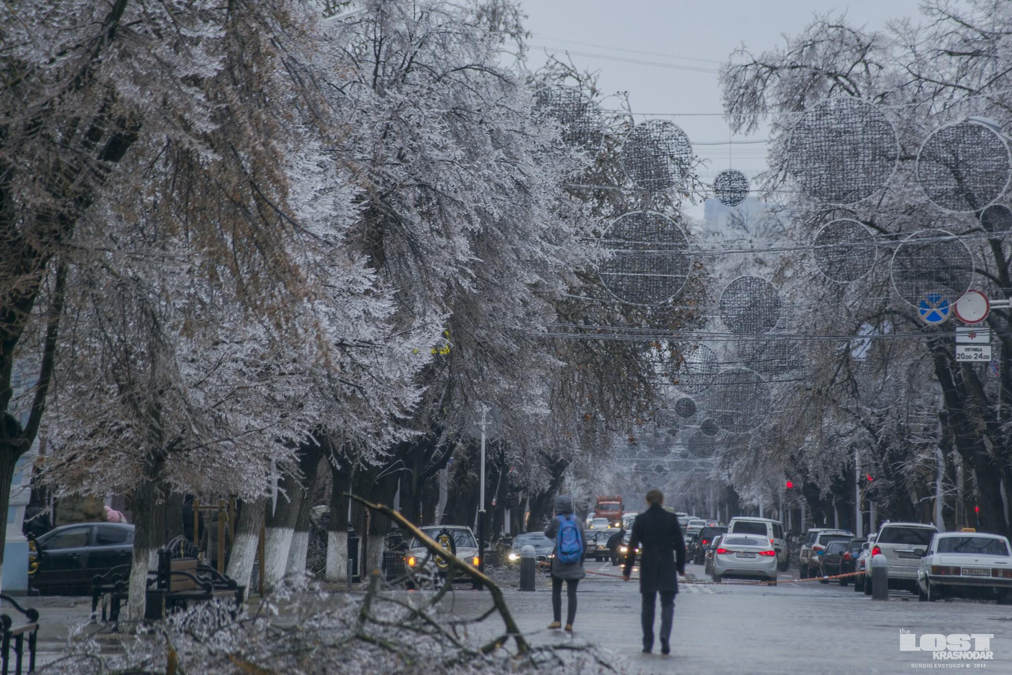 Непогода в Краснодаре