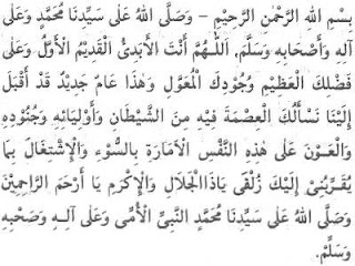 Doa awal tahun 1437 Hijriyah Beserta Artinya, awal tahun