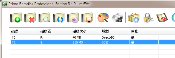 primo ramdisk ultimate edition教学