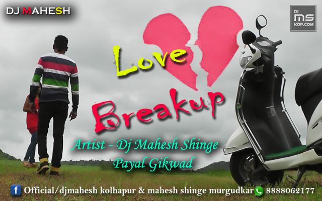 Love Breakup Short Films Dj Mahesh Kolhapur Productions DJ MS Simple Love Breakup Images Download