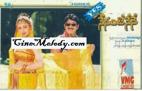 Yes Nenante Nene   Telugu Mp3 Songs Free  Download -1994