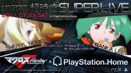 Macross Frontier Super Live