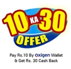 Pay Rs.10 & get Rs.30 cashback by oxigen wallet
