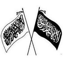 Bendera Islam - Al-Liwa' dan Ar-Rayah