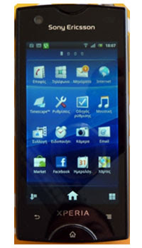 Sony Ericsson Urushi Android Mobile Phone with 8 Megapixel Camera