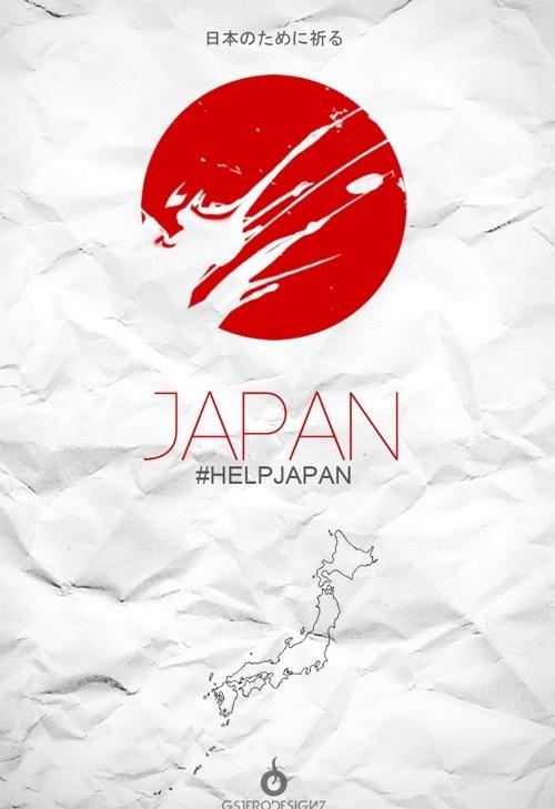 http://3.bp.blogspot.com/-3wSKBsbjKMM/TYRC7WQryxI/AAAAAAAAIfs/r8qSNrUTfNo/s1600/22-help-japan-help1-thumb.jpg