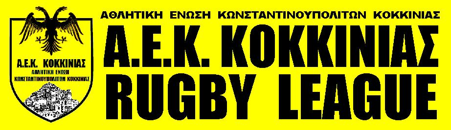 AEK KOKKINIAS RUGBY LEAGUE
