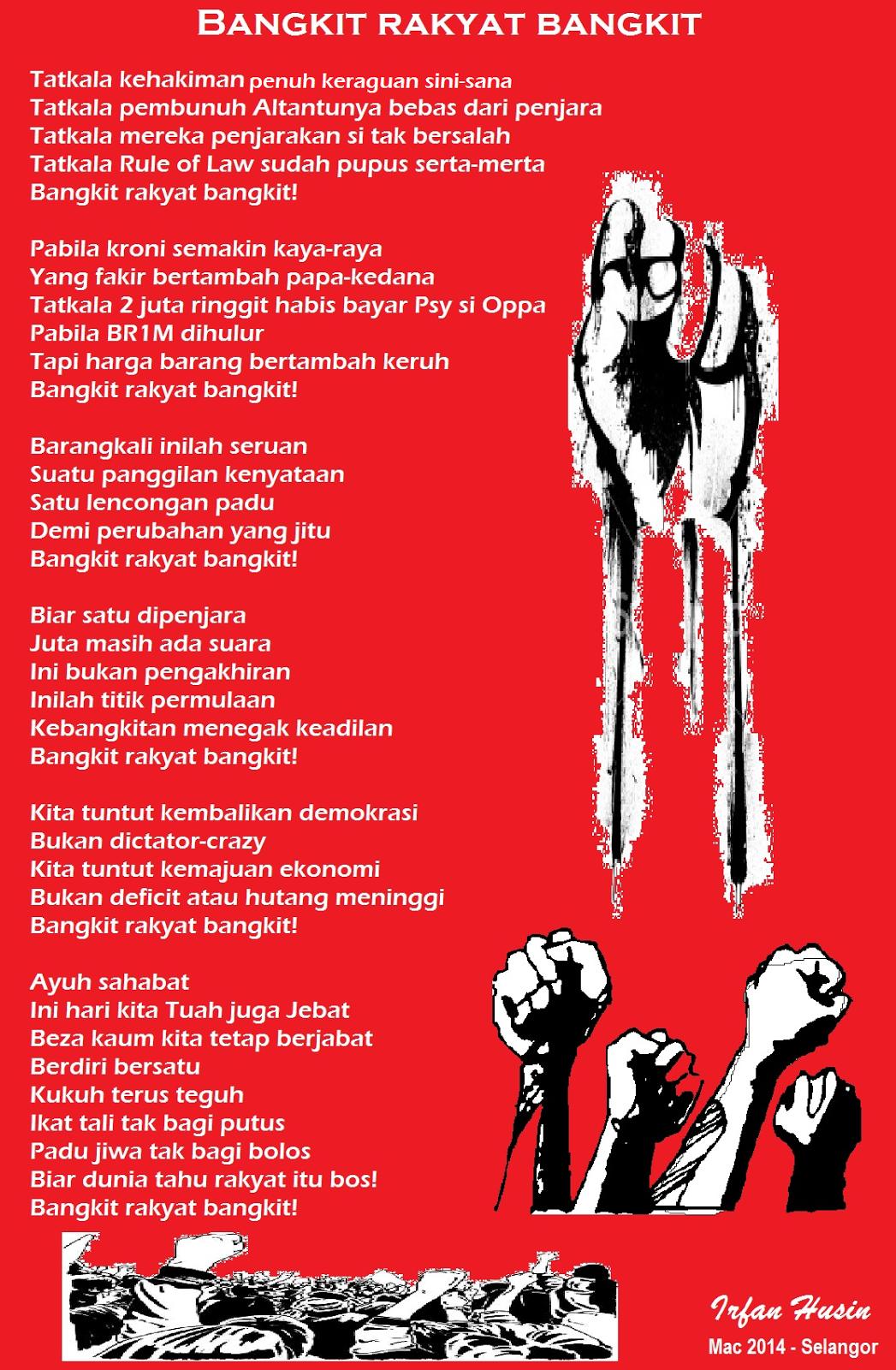 Bangkit Rakyat Bangkit