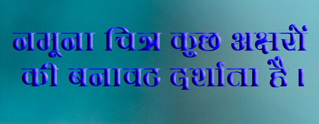 CV Sadhana