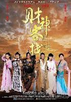 Quán Trọ Thần Tài – Treasure Inn (2011)