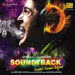 Soundtrack 2011 Watch Hindi Movie Online