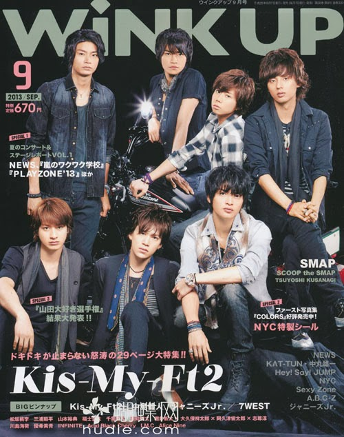 WiNK UP (ウィンク アップ)  September 2013 Kis-My-Ft2 jpop