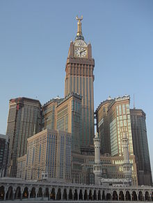 Top 10 Tallest Buildings in the World 2013 - Burj Khalifa, Abraj Al-Bait Towers, One World Trade Center, Taipei 101
