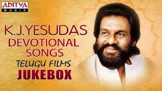 K J Yesudas Devotional Songs from Telugu Films || Jukebox