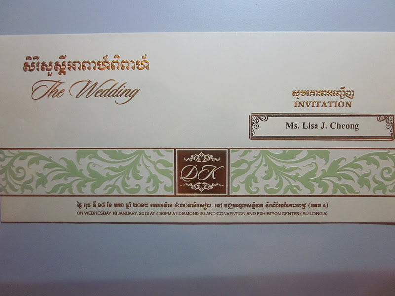 Ratanak International Adventures in Cambodia A Khmer Wedding