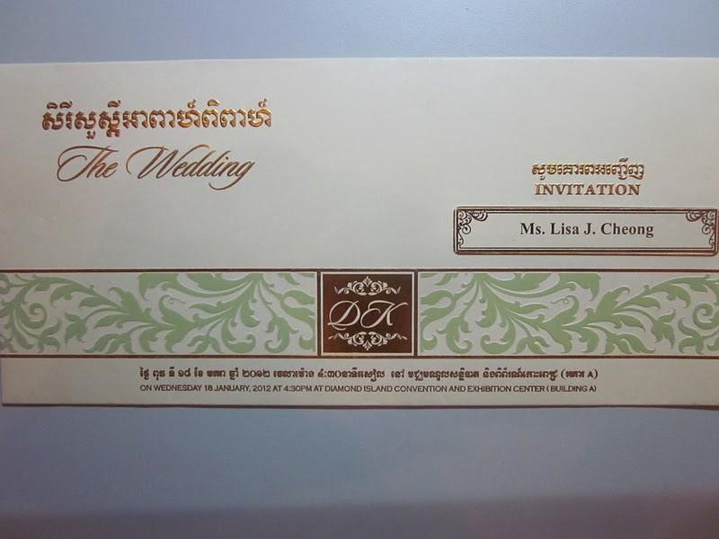 Ratanak International Adventures In Cambodia A Khmer Wedding