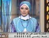- برنامج كلام من القلب -لمياء فهمى عبد الحميد  الأربعاء 1-7-2015