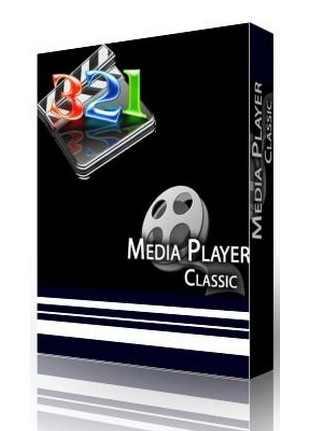 برنامج ميديا بلاير كلاسيك Media Player Classic   برنامج كودك 123