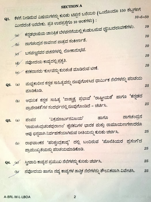 From Thesis To Essay Writing Good Essays To Write For College Othello Essay Thesis also Political Science Essays Meaning Of Essay In Kannada  Kannada  Definition Of Kannada By The  Example Of An Essay With A Thesis Statement