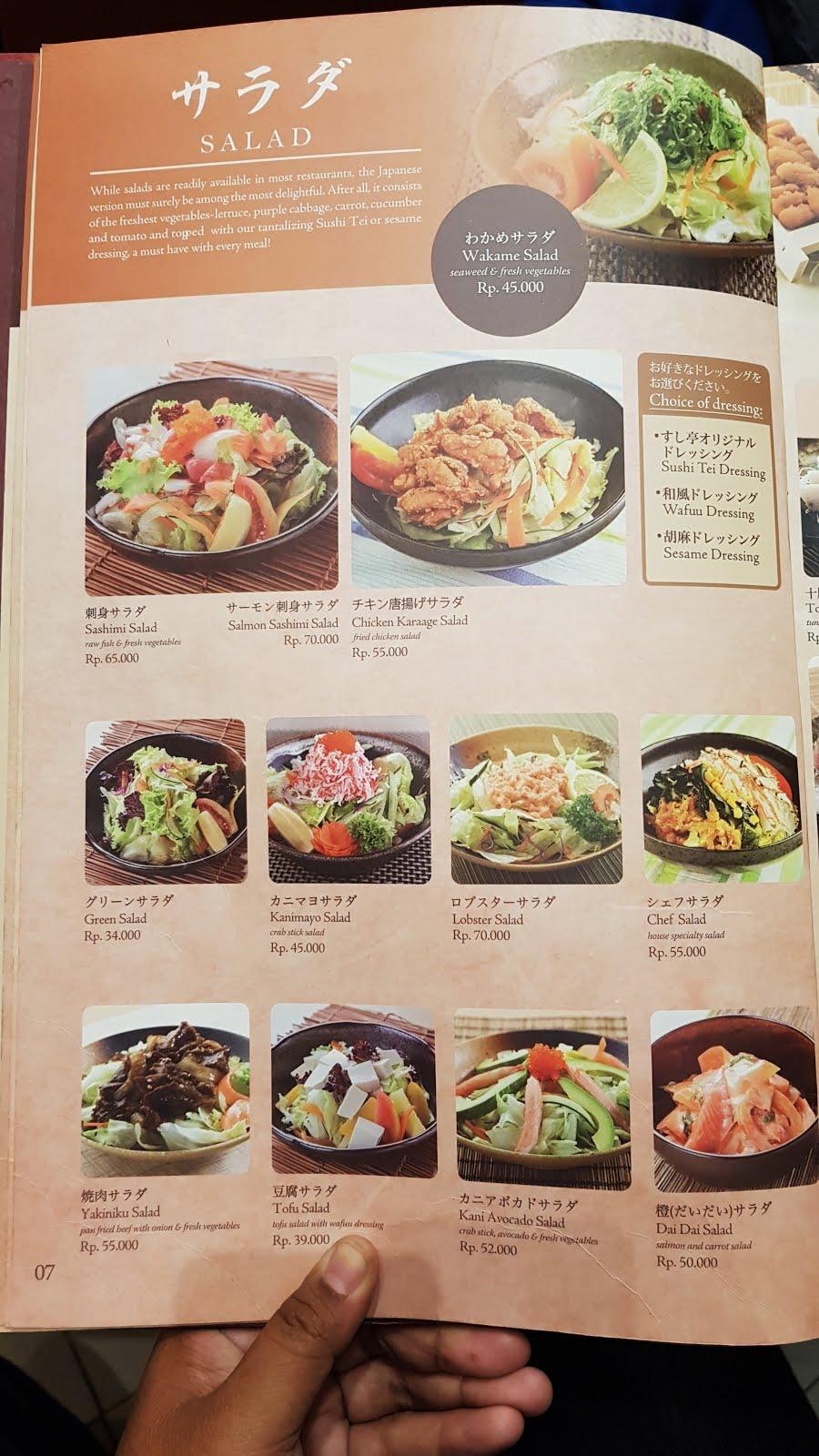 Sushi Tei Rp 0