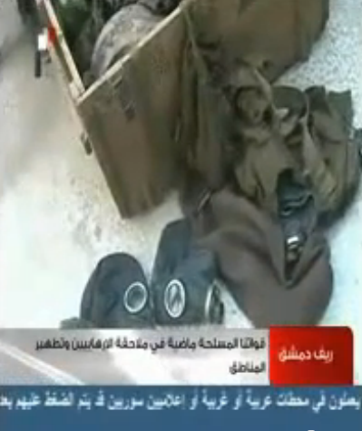 Syrians: NATO backed Militants Seen Donning Gas Masks FSA NBC Troops Damascus July 27 2012