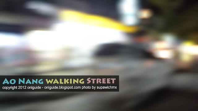 ถนนคนเดินกระบี่ อ่าวนาง