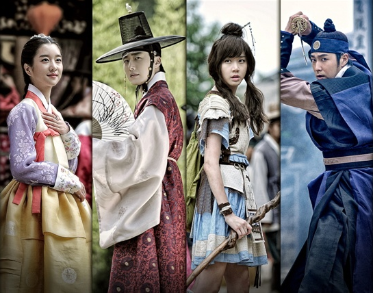Download Drama Korea Night Watchman's Journal