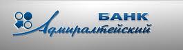 Банк Адмиралтейский логотип