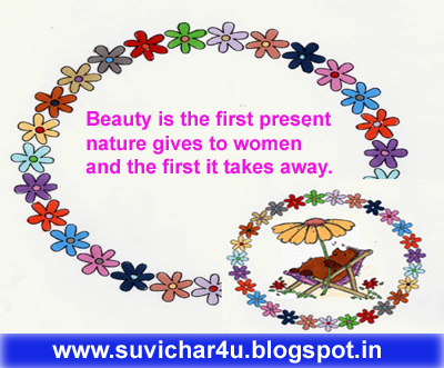 Beauty is the first present nature