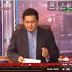 Q & A WITH PJ MIR (PAKISTAN IS VERY BAD SITUATION) ON DIN NEWS 17 JULY 2014