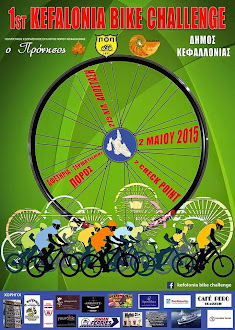 Kefalonia Bike Challenge