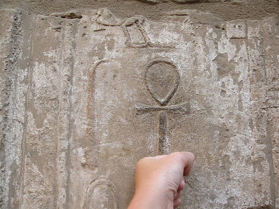 ancient wall ankh egypt wall of protection magic