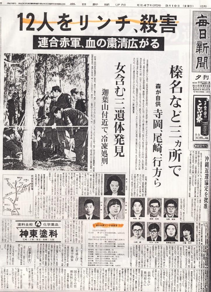 【サヨク画報】 植松聖容疑者、SEALDsにならった抗議活動をしていた! ©2ch.net->画像>121枚