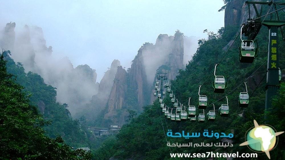جبل سانكينغشان في الصين Sanqingshan