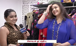 Actress Meena talks about her style & costumes