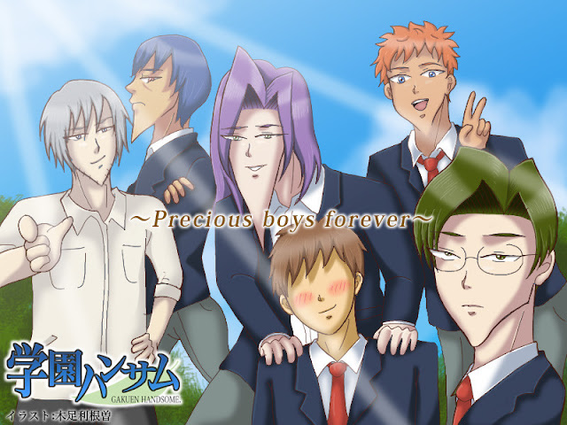 Gakuen Handsome the Animation reparto