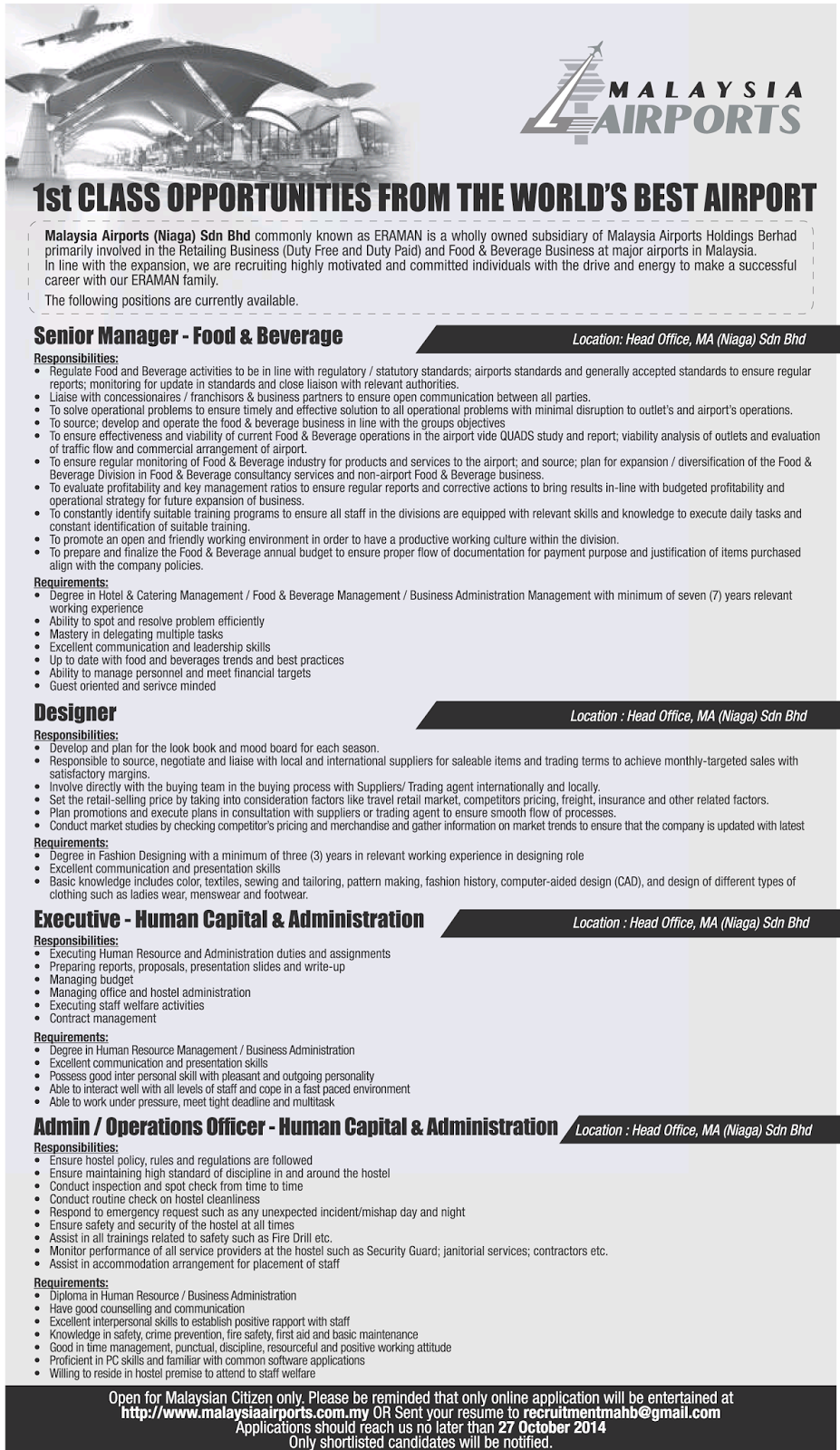 Oil & Gas, Government, and Private Sectors Jobs: October 2014