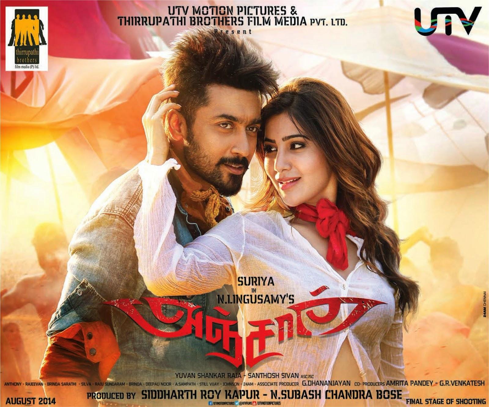 stylish' surya rocks in 'anjaan' first looks! | actor surya blog