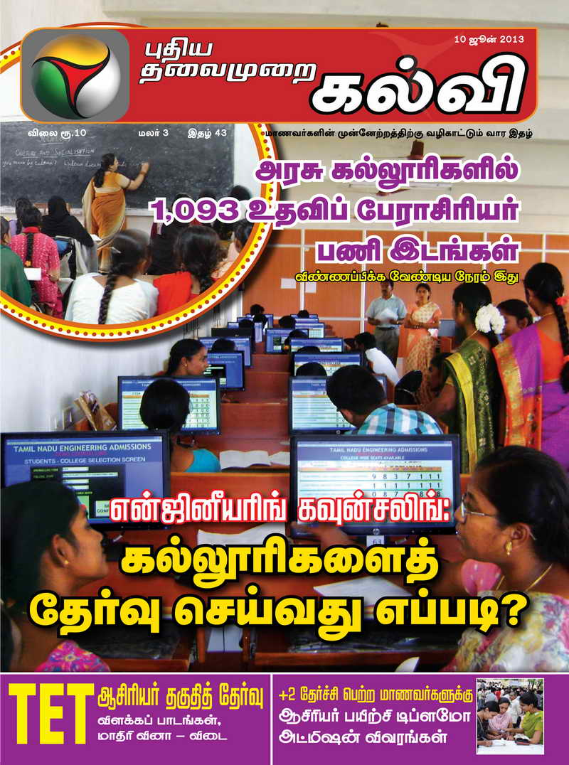 CDS Study Material PDF Download - sscguides.com