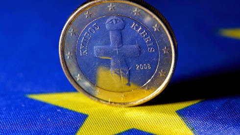 Ένα κυπριακό ευρώ