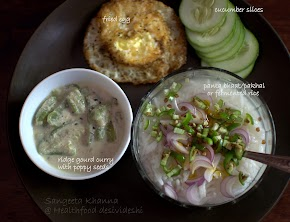 fermented foods | panta bhaat or pakhala or poita bhat : a fermented rice meal that can be a healing alternative to OTC probiotics...