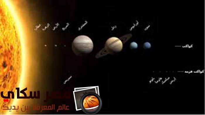 مجموعة كواكب المجموعة الشمسية الداخلية والزمن