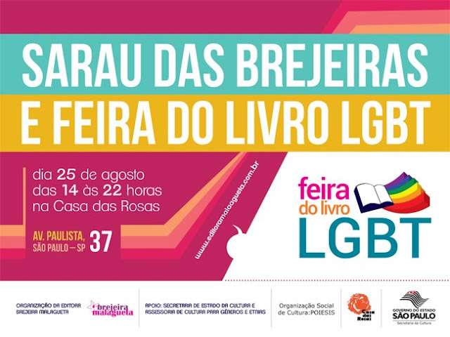 1ª Feira do Livro LGBT em São Paulo