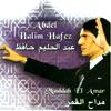 Abdelhalim Hafez-Madah El Amar