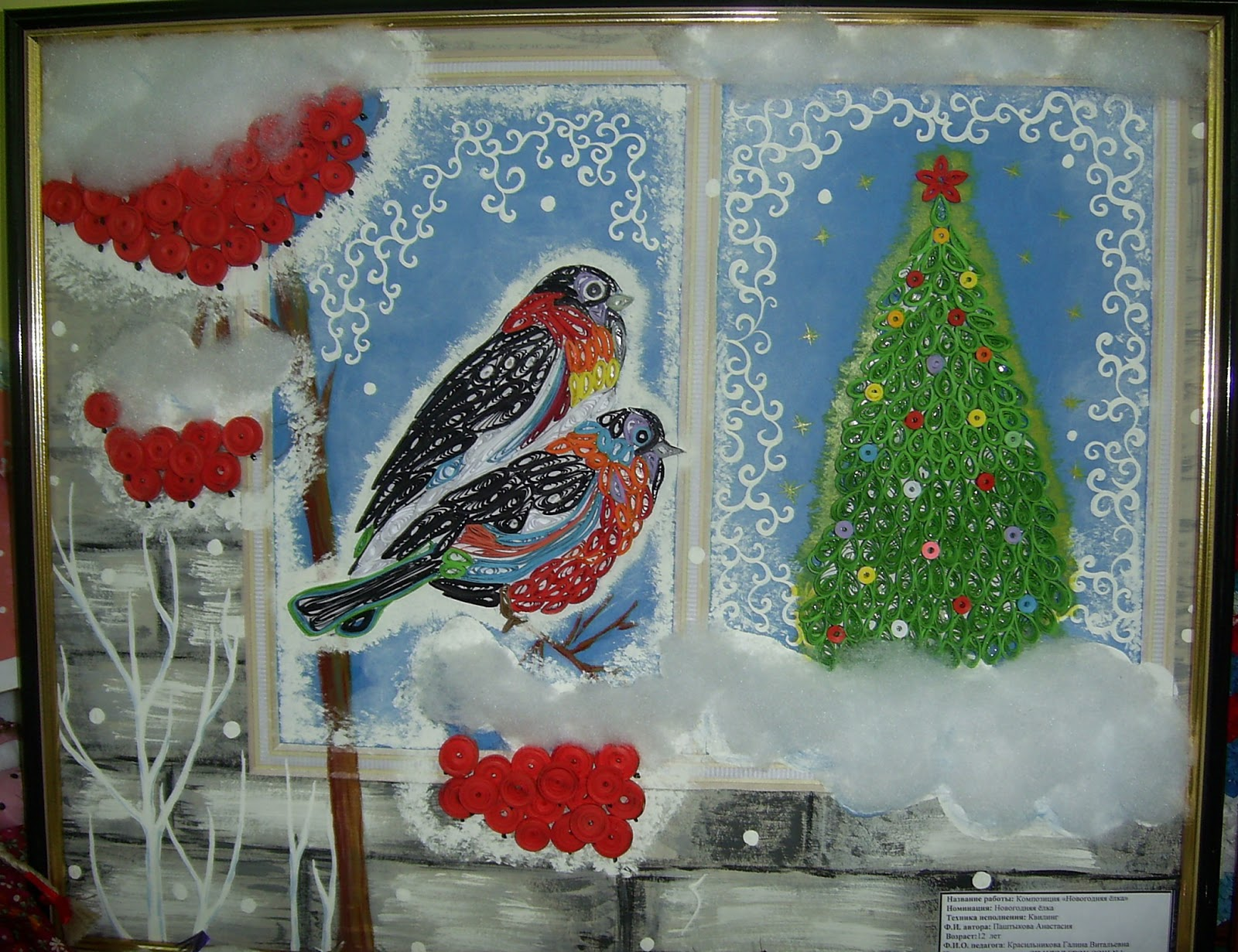 Картинки своими руками на тему зима ажурные композиции