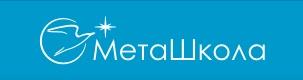 МетаШкола. Интернет-кружки и олимпиады