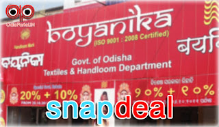 Odisha: Utkalika and Boyanika Products Now Available On SnapDeal.Com