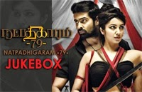 Natpadhigaram – 79 Audio Jukebox | Amzath khan, Reshmi Menon