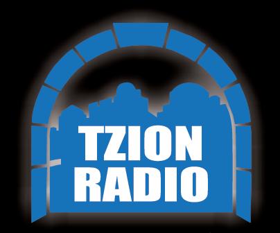 Radio Judía en Hebreo y Yiddish!